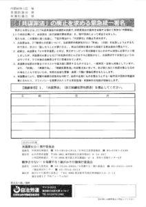 kyobozai_signature_2017smrのサムネイル