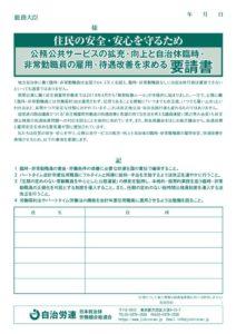 hiseiki_signature_2018spr_bのサムネイル