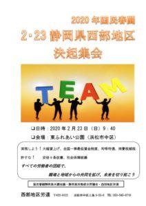 event-20200223-2のサムネイル