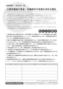 jinkan_signature_2020smrのサムネイル